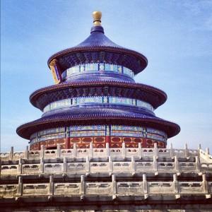 Tiantin Beijing