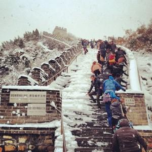 Muralla China Invierno
